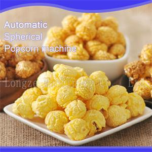 Gas Heating Commercial Caramel Popcorn Makking Machine Video