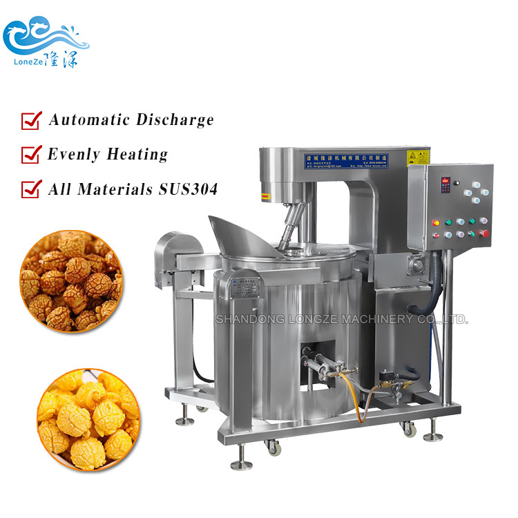 Longze American Ball Shape Popcorn Machine,Large-scale Commercial Popcorn Production And Processing Machine Equipment