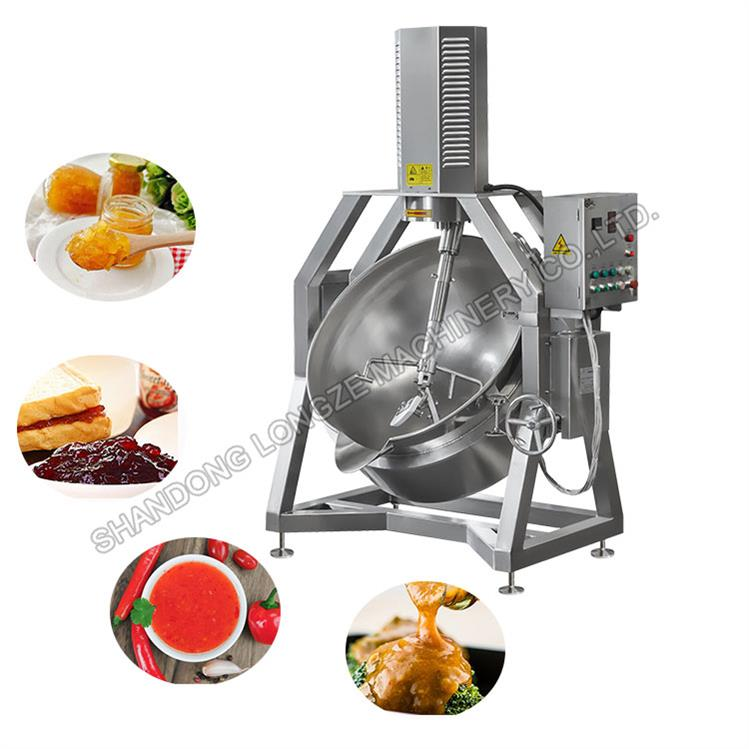 Large Commercial Drum Cooking Machine Automatic Intelligent Cooking Robot Cooking Mixer Pot
