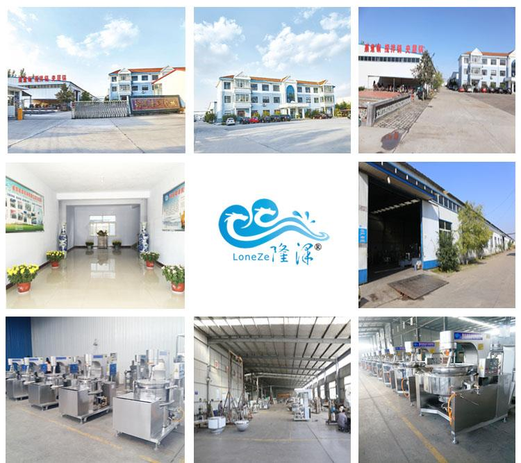 Shandong Longze Machinery Co.,Ltd